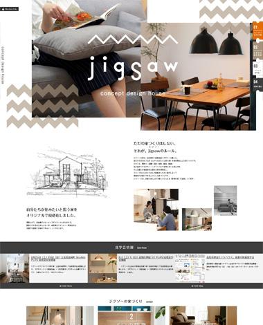 規格住宅専門店 jigsaw(ジグソー)