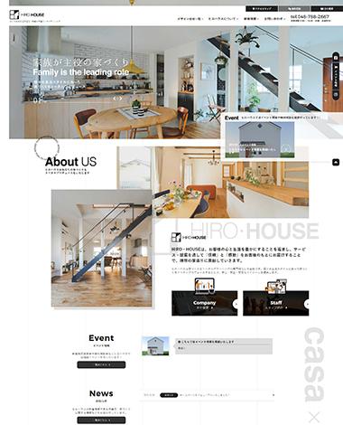 株式会社HIRO・HOUSE